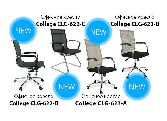 Расширение ассортимента новыми офисными креслами!